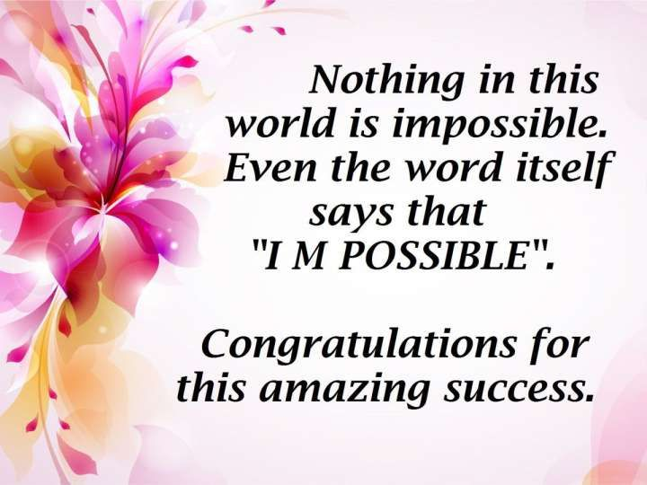 10+ Congratulation On Success Quotes - Success Quote in 2020 (With ...