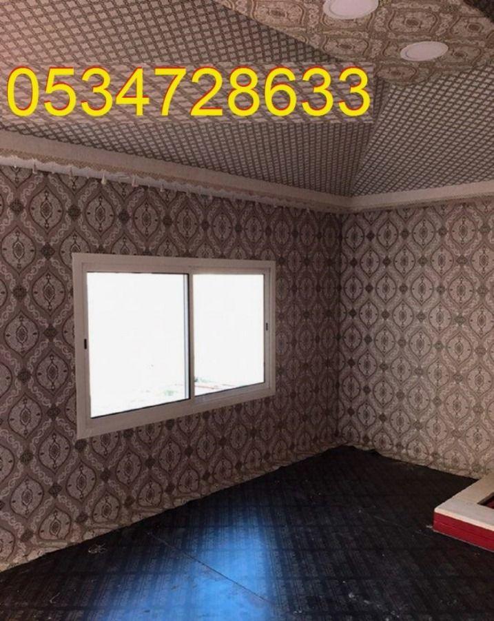 خيام سواتر فوق السور Flooring Tile Floor Decor