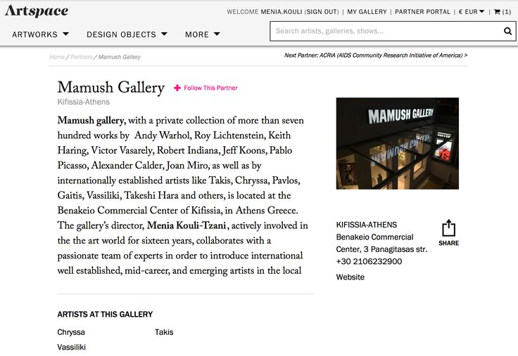 Mamush Gallery, an official Artspace partner.  #MamushGallery #Artspace #internationalart #contemporaryart #Chryssa #Vassiliki #Takis http://www.artspace.com/partners/mamush_gallery