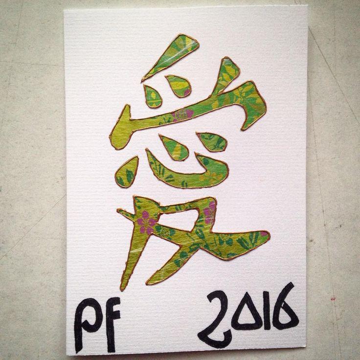 #pf2016 #homemade #chinesesymbol #japaneseteapaper Tak už s tím jdu ven!Letošní už devátá edice pf! Z japonského čajoveho papíru!