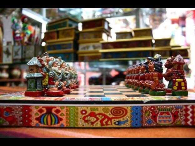 Peruvian Chess set
