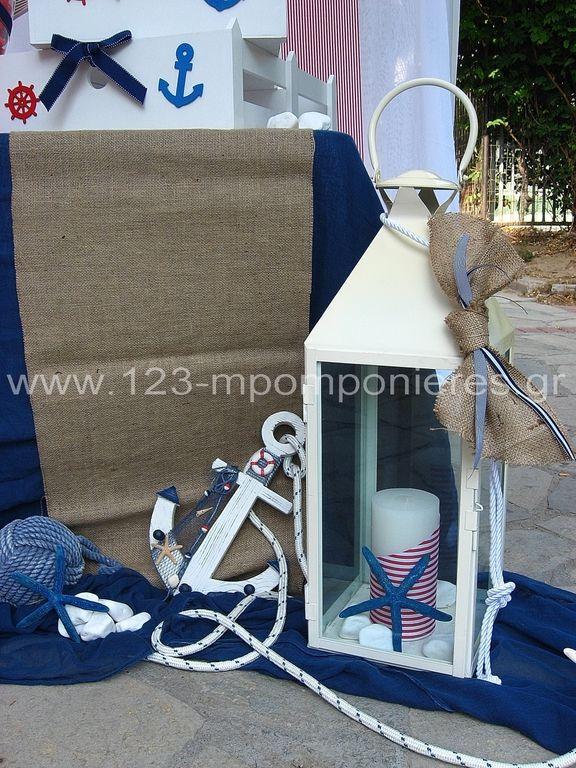 ΣΤΟΛΙΣΜΟΣ ΓΑΜΟΥ - ΒΑΠΤΙΣΗΣ :: Στολισμός Βάπτισης Θεσσαλονίκη και γύρω Νομούς :: ΣΤΟΛΙΣΜΟΣ ΒΑΠΤΙΣΗΣ ΝΑΥΤΙΚΟΣ ΣΤΟΥΣ ΑΜΠΕΛΟΚΗΠΟΥΣ - ΚΩΔ: AM1233
