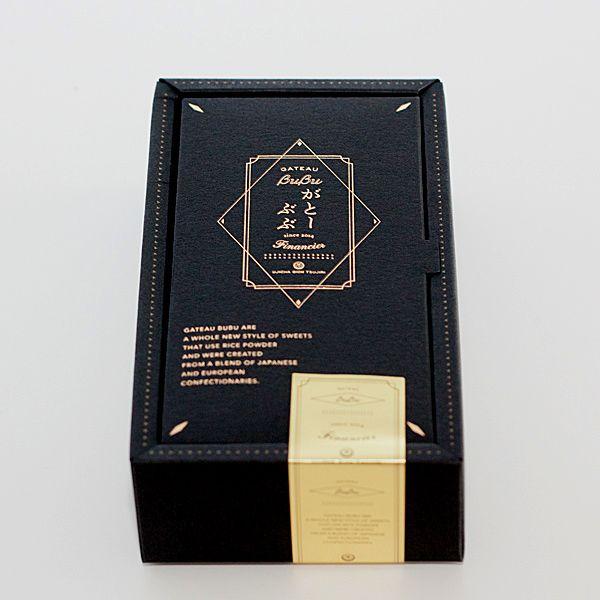 ★新発売★祇園辻利の和フィナンシェ「がとーぶぶ」抹茶フィナンシェ・ほうじ茶フィナンシェ