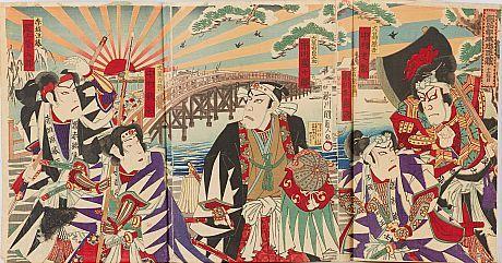 Japanskt träsnitt Chikanobu