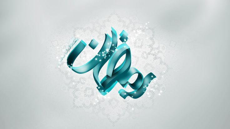 Ramadan Desktop Wallpapers Photos Backgrounds One HD Wallpaper