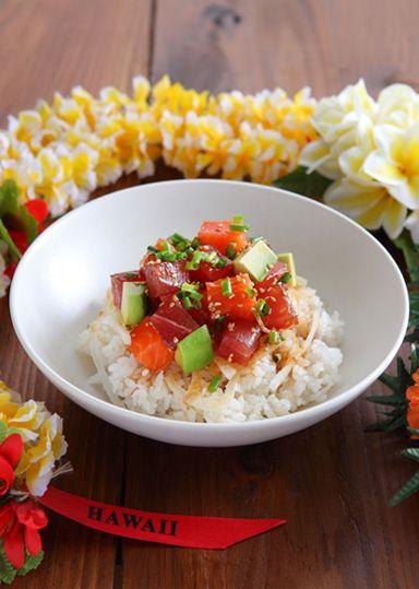 日本人も大好きな、相性抜群のまぐろとアボカドを使ったハワイのローカルフードです♪ごま油の風味が食欲をそそります!