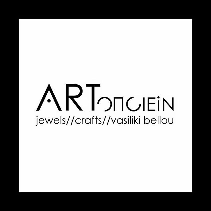 ARTοποιειν jewels: Νέο logo!