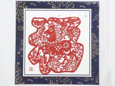 Chinese paper cuttings artwork- http://www.artchina.com.au
