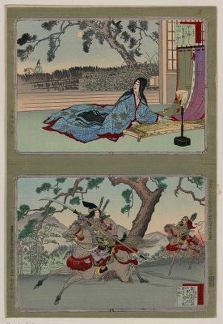 Meet the Samurai Women of Asian History: Tomoe Gozen Playing Koto and Riding to War