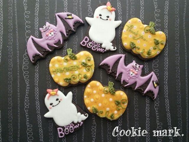 ハロウィンアイシングクッキー |アイシングクッキーワークショップ ~Cookie mark~横浜市 準備中。。|Ameba (アメーバ)