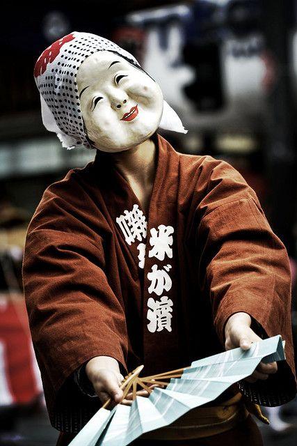 Kagura Mask: Okame おかめ...  Kagura (神楽 - God Entertainment) masks are used in Shinto theatrical dance.