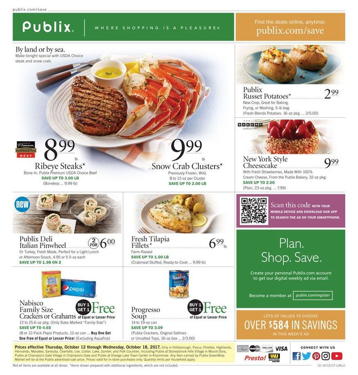 Publix Weekly Ad October 12 - 18 #food and #grocery savings #Publix circular United States