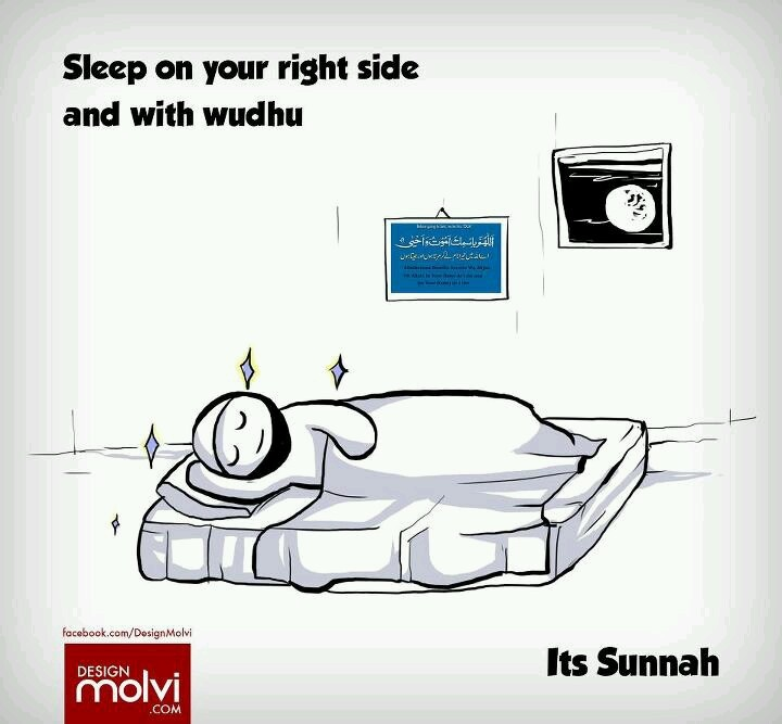 Sleep on your right side and with wudhu. Its Sunnah. Islam
