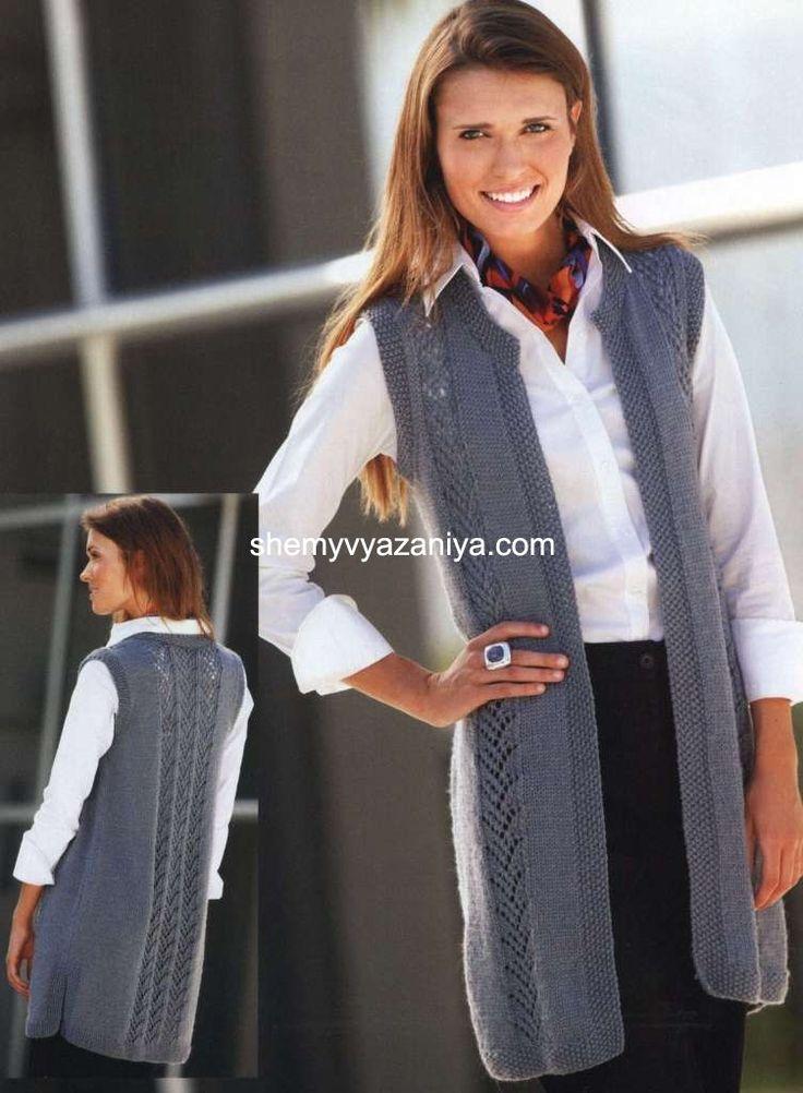 Вязание удлиненные жилеты женские