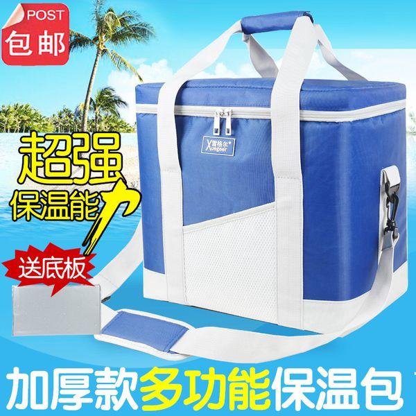 Queen толстая изоляция пакет пакет льда свежий Холодильный инкубатор льда мешок обед мешок холодный мешок пикника мешок бесплатная доставка