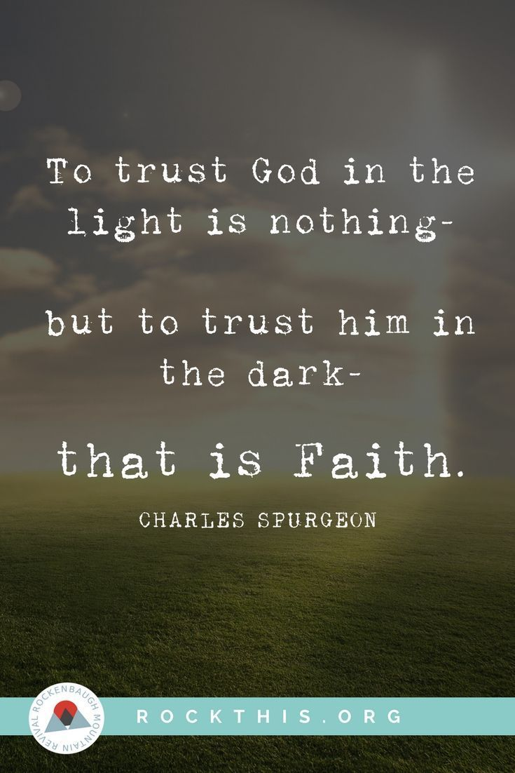 How Can You Trust God If You Don T Really Know Him Trust God