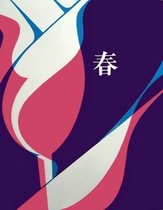 画像 : 平面・色彩構成参考作品集【文字入り編】 - NAVER まとめ