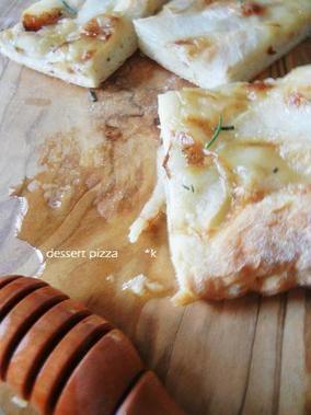 デザート・ピザ|レシピブログ