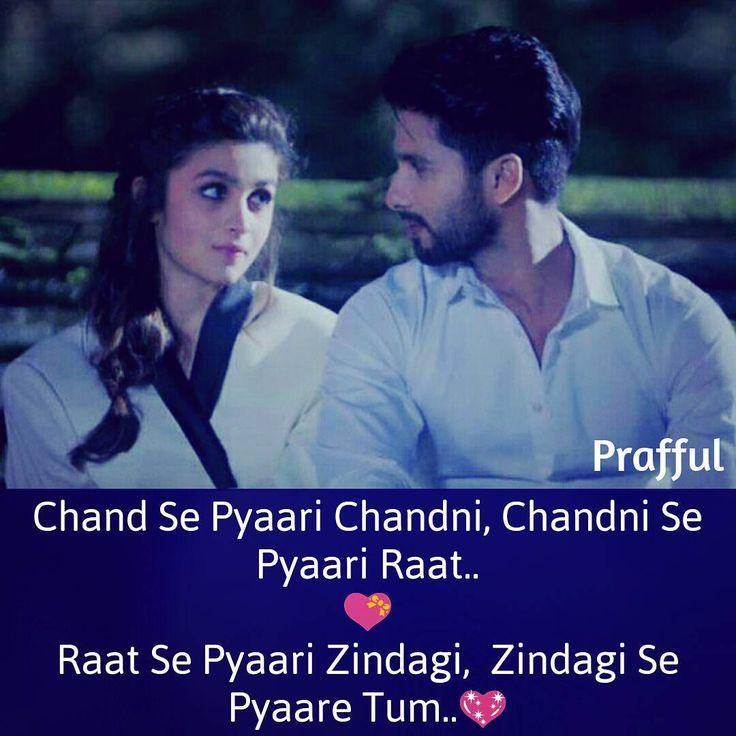 Pin By Jaydipsinh Barad On Shayari Quotes Pinterest Love Quotes