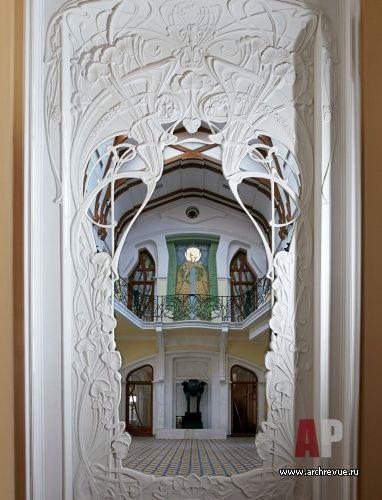 #Interior #design #house in style Art Новау (28 photos) | Дизайн интерьера дом в стиле модерн (28 фото)