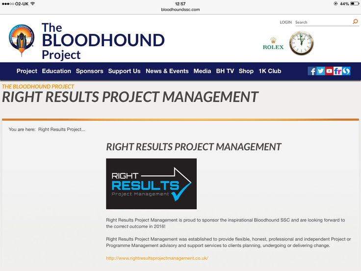 Right Results PM listing on Bloodhound SSC webpage