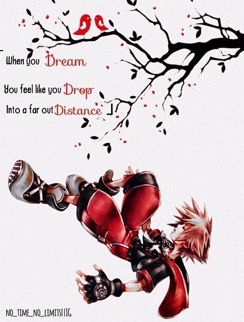 dream drop distance