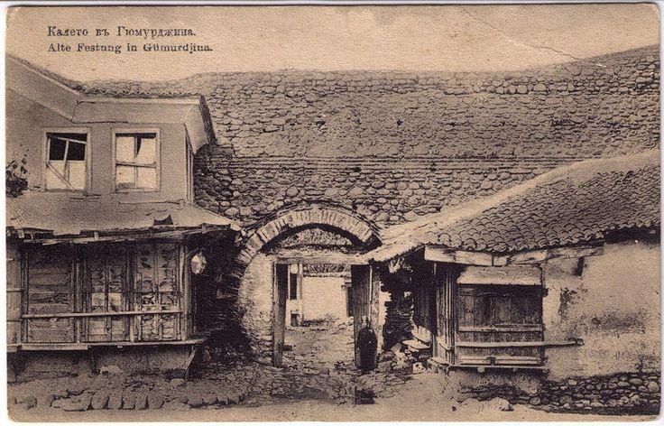 Παλιά σπίτια ανάμεσα στα οποία υπάρχει η πύλη ενός φρουρίου.