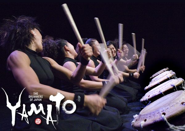 Air drum virtuoso? You could win a VIP prize package (valued at more than $1,000) . Click through for details! #YamatoDrumroll