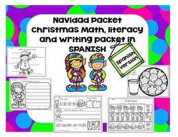 Navidad Packet! Christmas Reading, Math and Writing Packet