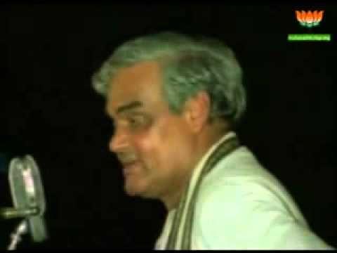 """Atal Bihari Vajpayee at BJP Adhiveshan 1980 """"Andhera Chattega Kamal Khil..."""