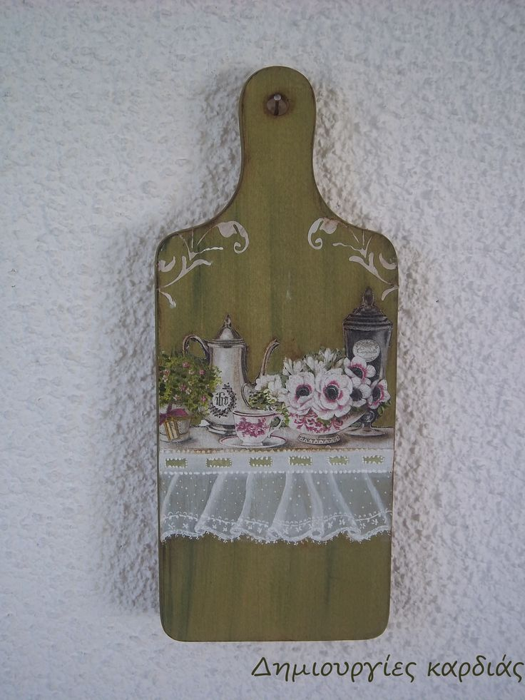 Wood with painted lace