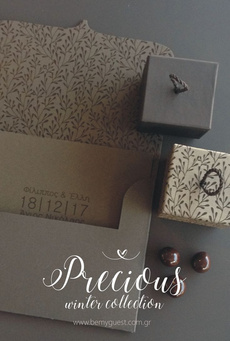 autumn winter wedding ideas | wedding invitations & favors | leather details | chocolate brown | www.bemyguest.com.gr