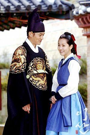 """""""Yi San"""" the prince and Song Yeon"""