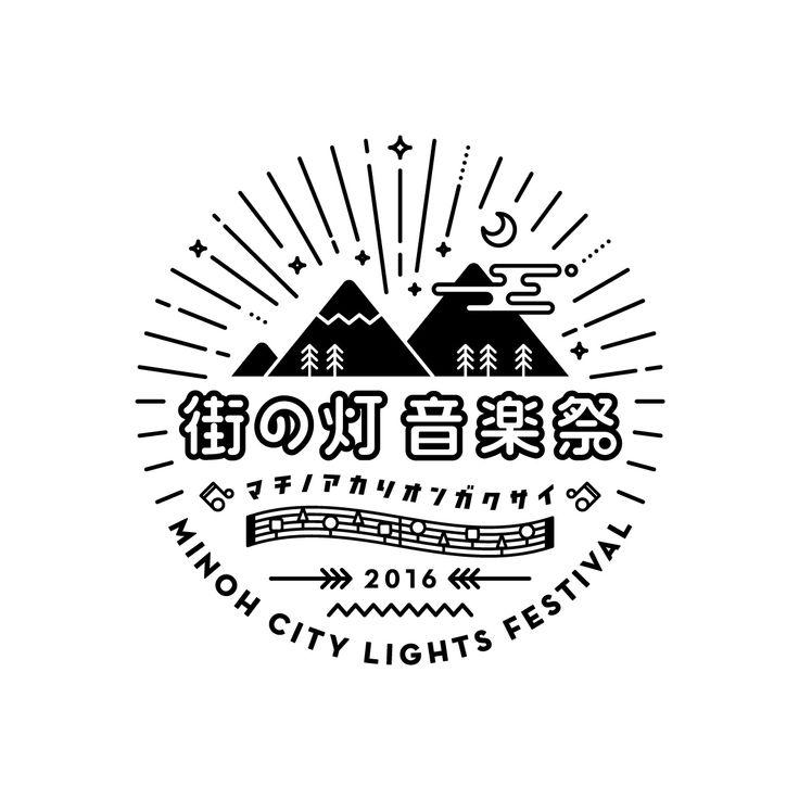 イベントロゴ - Festival Logo Design   #logo #日本語 #ロゴ