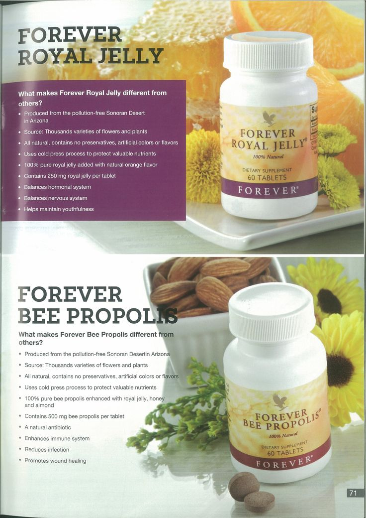 17 Best images about forever living product on Pinterest ...