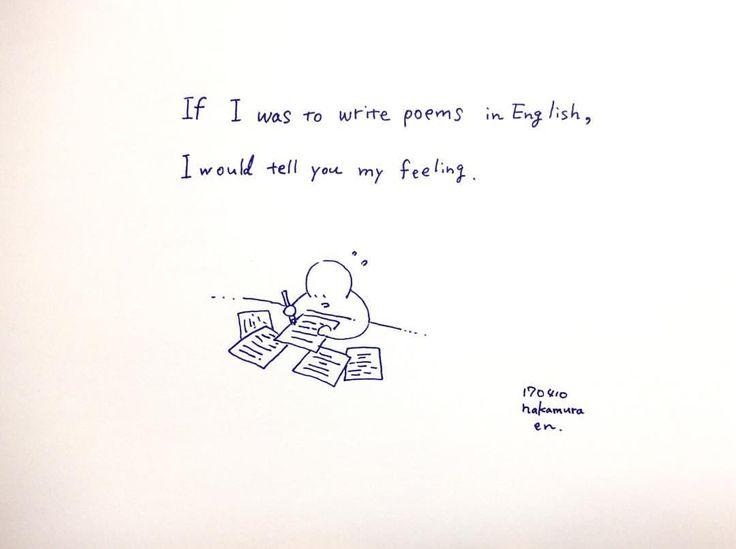 もし英語で詩が書けたら  あなたにもこの気持ちが伝わるだろうか  If I was to write poems in English  I would tell you my feeling.     #art #artist #アート #picture #絵 #絵画 #イラスト #illustration #painting   #artwork #drawing #漫画 #cartoon #オリジナル #original #言葉 #詩 #poem