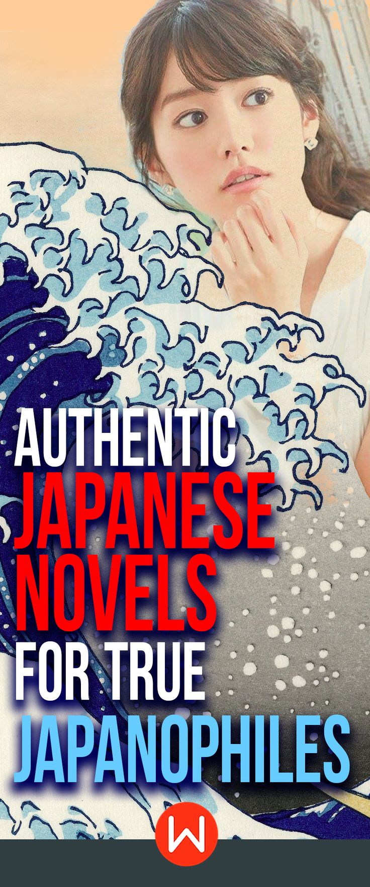 Only Japanophiles will get it! Japanese Novels inspiration, Japanese literature for true Janophiles. Are you a Janophile? Here's a Janophile book list for you! Japanese books, Japanese literature, Japanese authors, Novels from Japan, Mirei Kiritani.