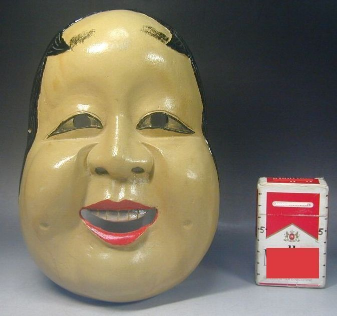 Otafuku Mask #203 Large Wood Okame Woman Lady Japanese Noh Kabuki Wall Art Decor