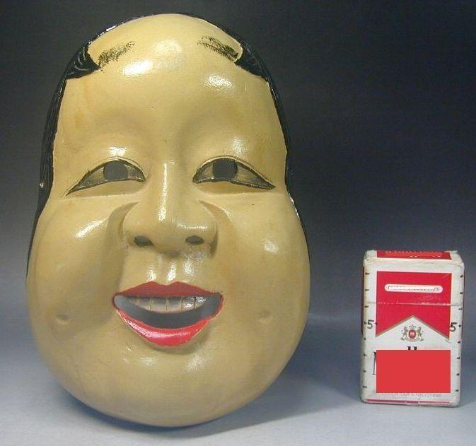 Otafuku Mask #203 Large Wood Okame Woman Lady Japanese Noh Kabuki Wall Art Decor
