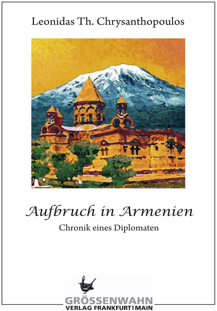 Als die Sowjetunion auseinanderfiel, konkurrierten Russland, die EU und die USA um die führende Rolle im Kaukasus. Ein blutiger Krieg zwischen Aserbaidschan und der Enklave Bergkarabach, die von Armeniern bevölkert war, wurde zum Mittelpunkt dieses Machtkampfes.  Für Chrysanthopoulos bedeutete dieser Posten des ersten Botschafter Griechenlands im neuen unabhängigen Armenien eine goldene Gelegenheit, eine Freundschaft zu erneuern, die so alt war wie die Geschichte.
