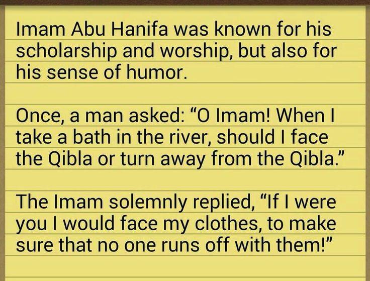Imsm Abu Hanifa :)