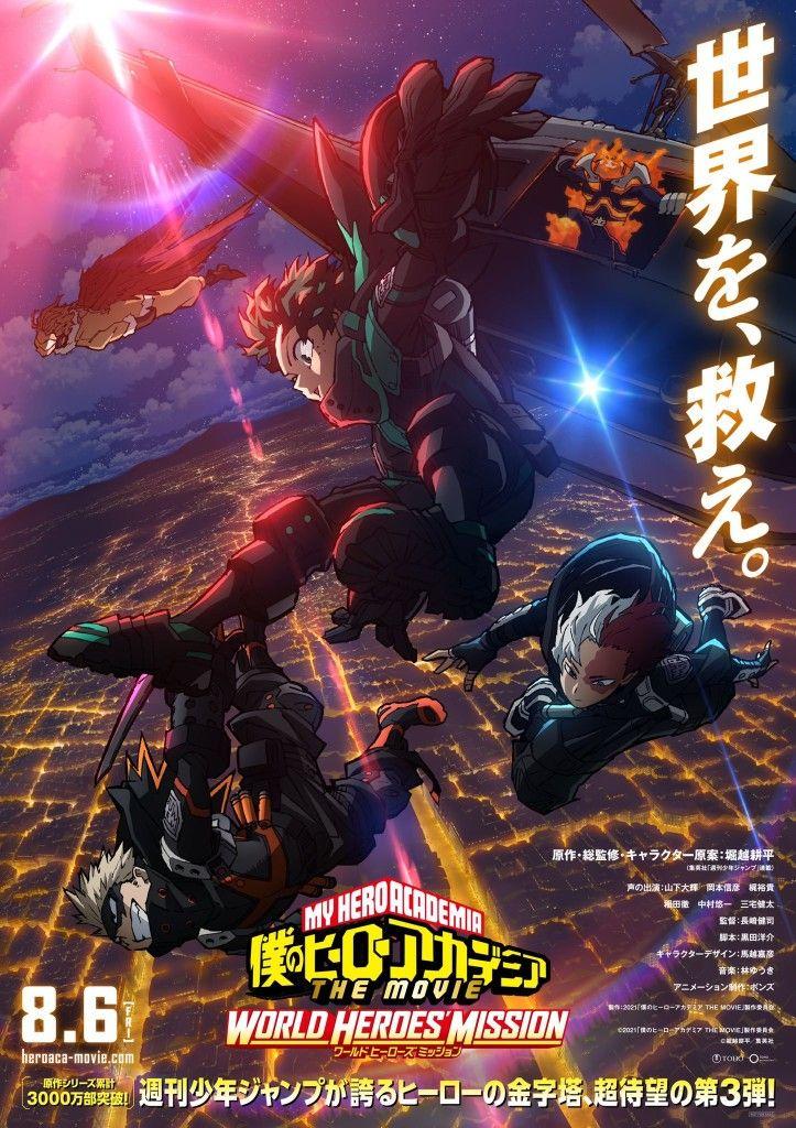 My Hero Academia S04 English Dubbed Subbed 480p 720p 1080p Hd Season 4 Episodes 4 Added My Hero Academia Episodes Hero Poster My Hero Academia
