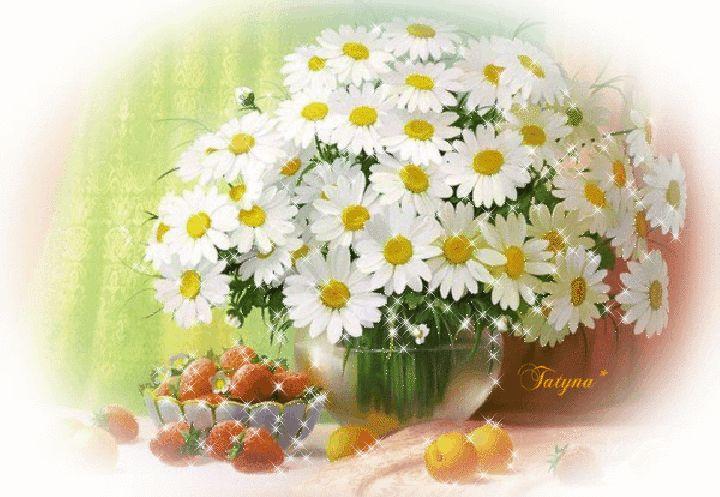 Красивый букет ромашек - Цветы анимация pén!!!
