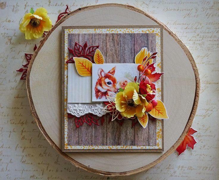Волшебство рукоделия: Осенняя открытка