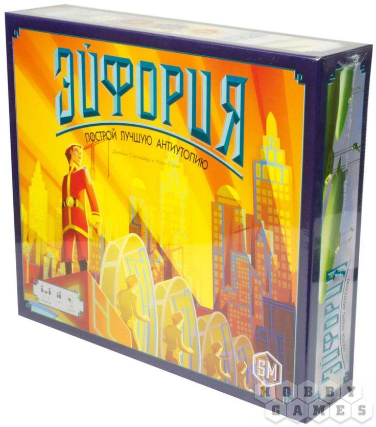 Эйфория | Купить настольную игру Эйфория в Москве по цене 4 190 руб. в интернет-магазине Hobbygames