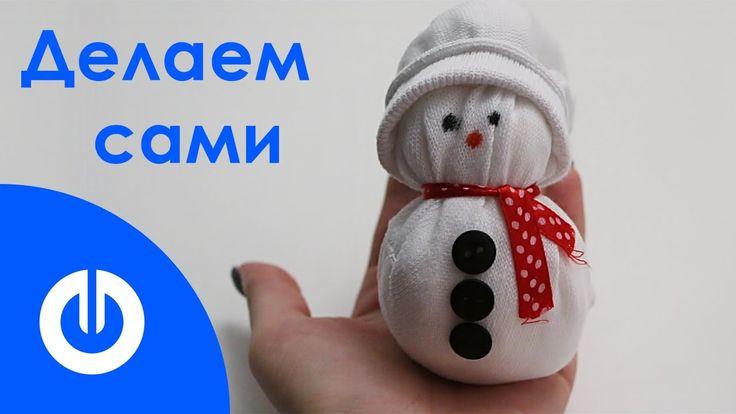 T toyz детское видео делаем сами снеговика из носка с ведущей Дашей