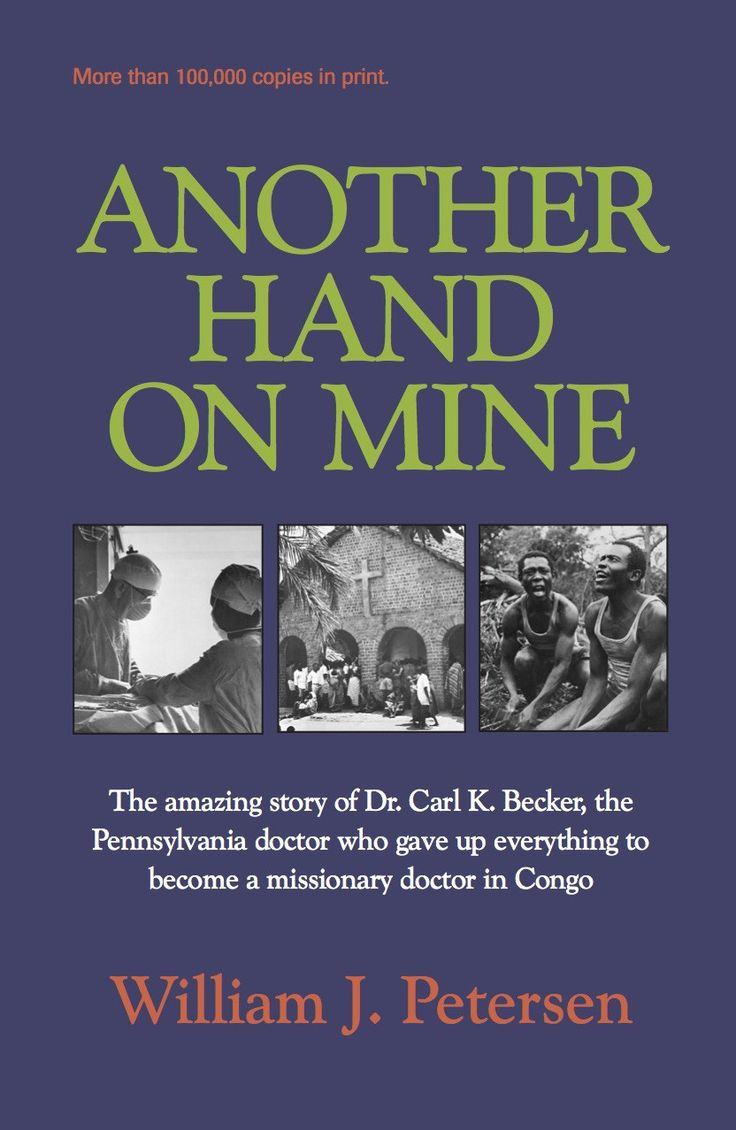 Another hand on mine the amazing story of dr carl k
