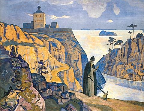Yaroslavl. Church of Nativity. - Nicholas Roerich.