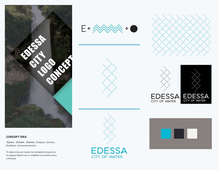 """Check out my @Behance project: """"City Of Edessa Branding Concept no4"""" https://www.behance.net/gallery/54241991/City-Of-Edessa-Branding-Concept-no4"""
