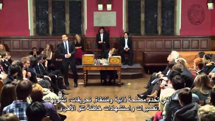 مسلم كالأسد وسط الذئاب، شرف لكل مسلم ومسلمة --- Oxford Union Debate On I...